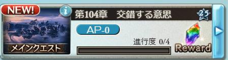 f:id:IchiKara:20180604002245p:plain