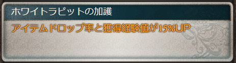 f:id:IchiKara:20180604003734p:plain
