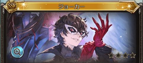 f:id:IchiKara:20180619021620p:plain