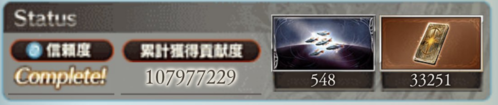 f:id:IchiKara:20180813011436p:plain