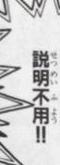 f:id:IchiKara:20180915232128p:plain