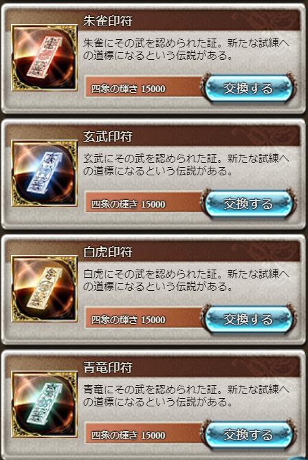 f:id:IchiKara:20180917001730p:plain
