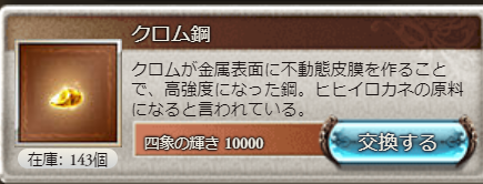 f:id:IchiKara:20180917001903p:plain