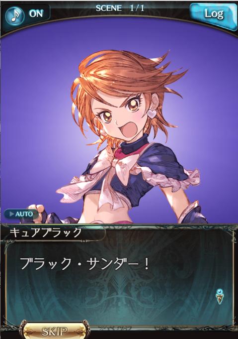 f:id:IchiKara:20181014231848p:plain