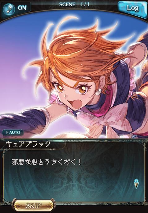 f:id:IchiKara:20181014232041p:plain
