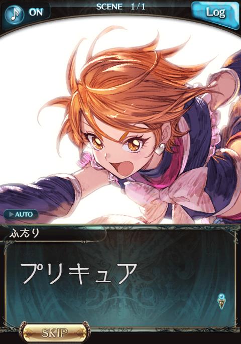 f:id:IchiKara:20181014232231p:plain