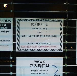 f:id:Ichimi10:20180520163116p:plain