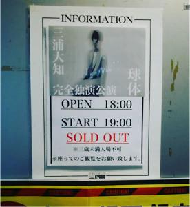 f:id:Ichimi10:20180715233726p:plain