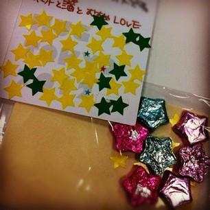 f:id:Ichinoseki:20120402052149j:plain
