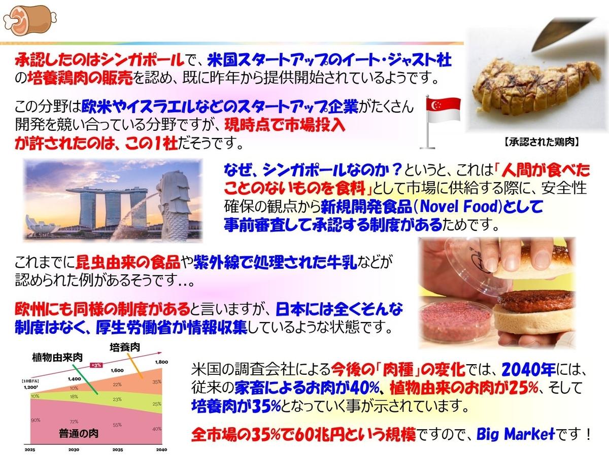 f:id:IchiroStories:20210213165027j:plain
