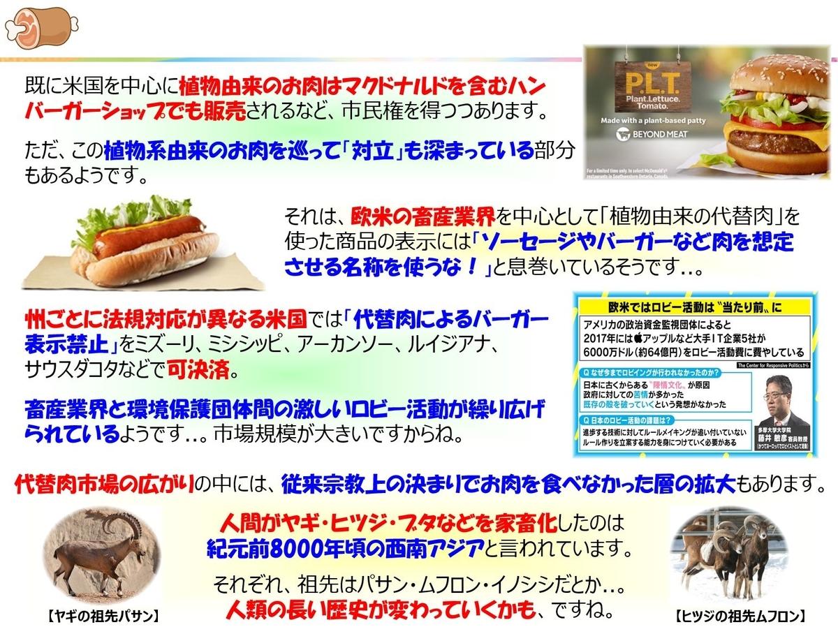 f:id:IchiroStories:20210213165032j:plain