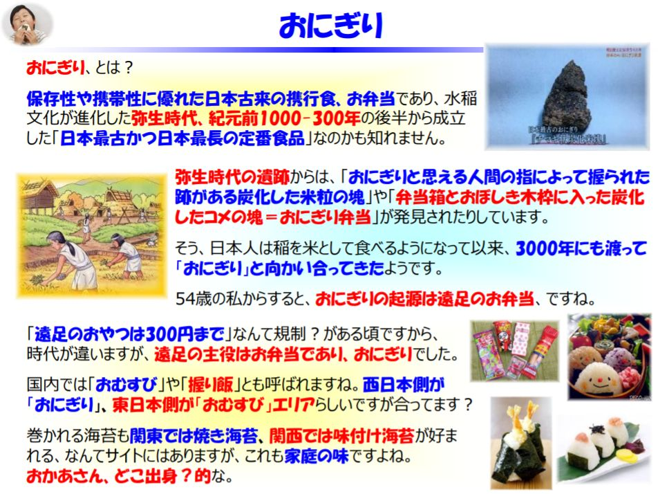 f:id:IchiroStories:20210226200006j:plain