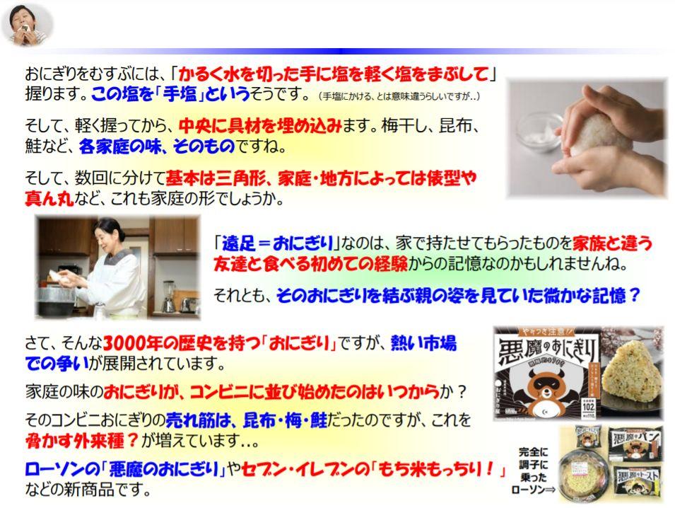 f:id:IchiroStories:20210226200010j:plain