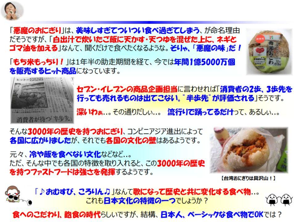 f:id:IchiroStories:20210226200013j:plain