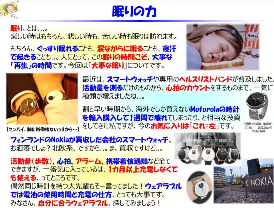 f:id:IchiroStories:20210226200447j:plain