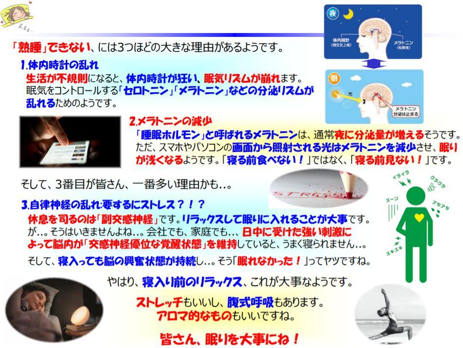 f:id:IchiroStories:20210226200455j:plain