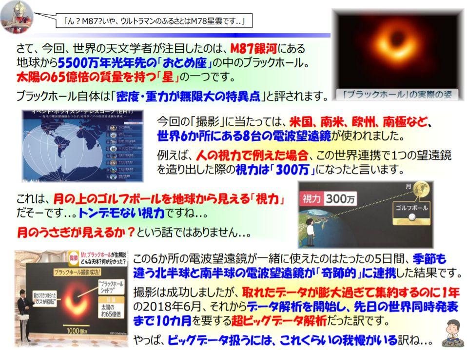 f:id:IchiroStories:20210227075128j:plain