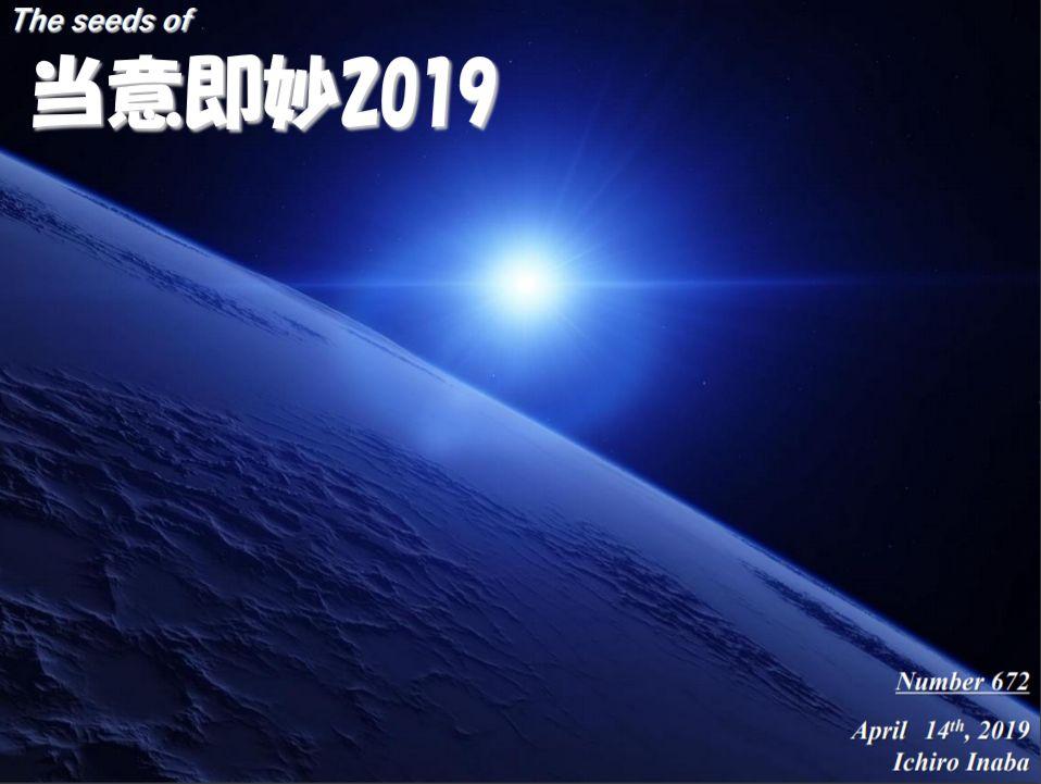 f:id:IchiroStories:20210227075135j:plain