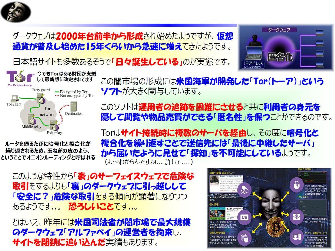 f:id:IchiroStories:20210302131845j:plain