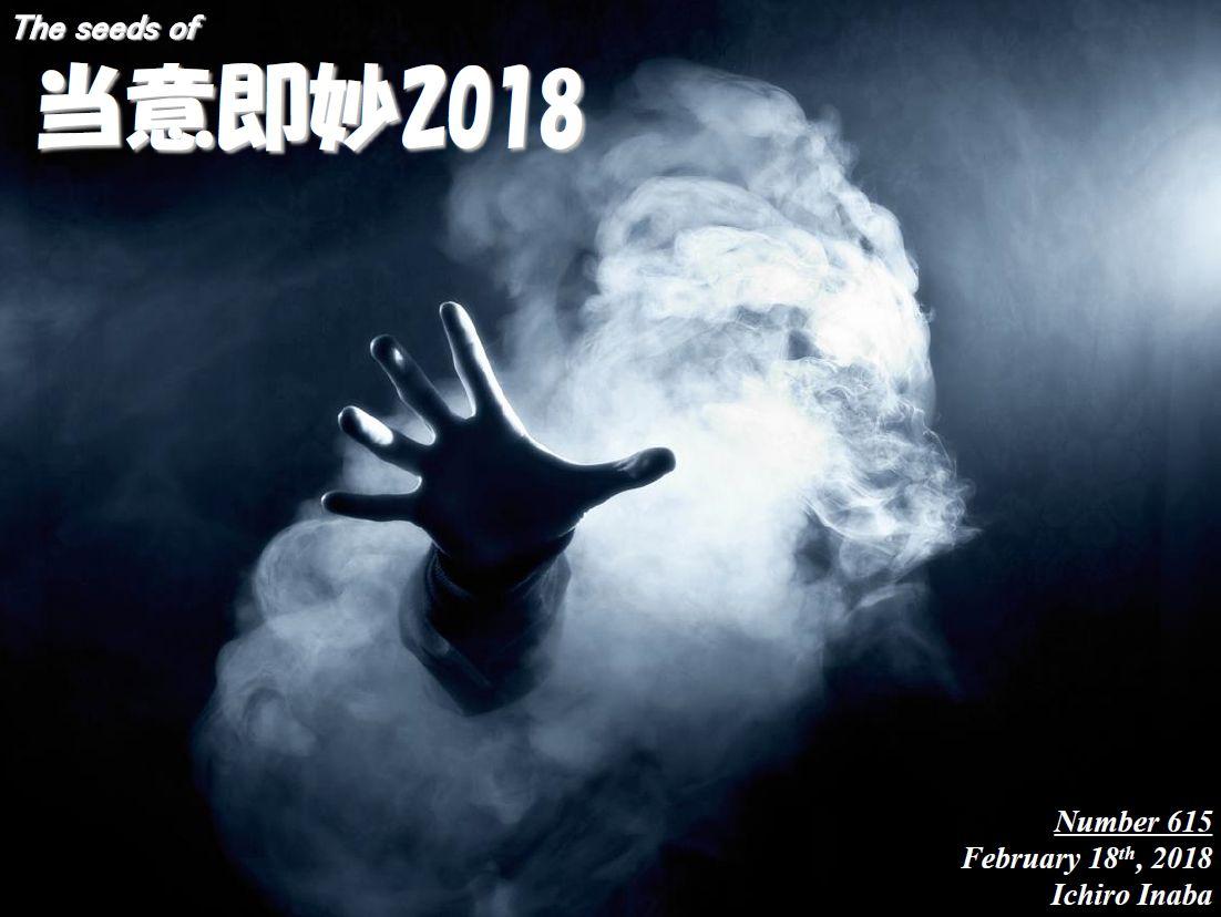 f:id:IchiroStories:20210302131857j:plain
