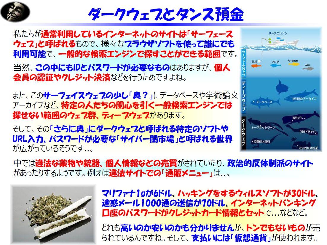 f:id:IchiroStories:20210302131901j:plain