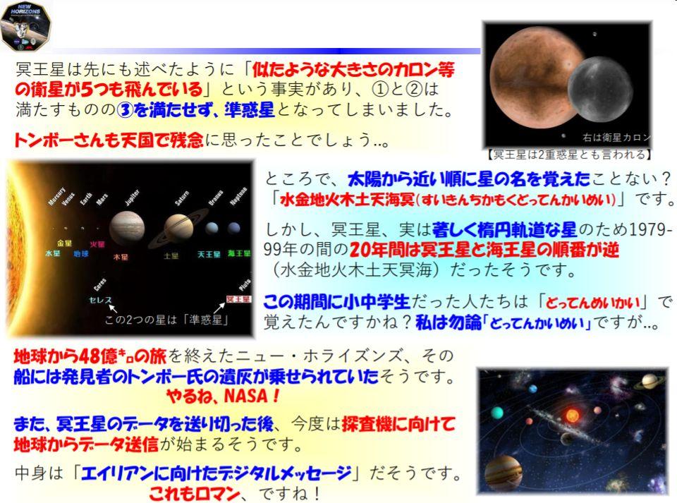 f:id:IchiroStories:20210304211305j:plain