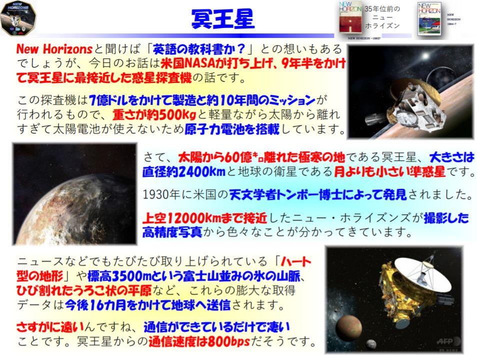 f:id:IchiroStories:20210304211318j:plain