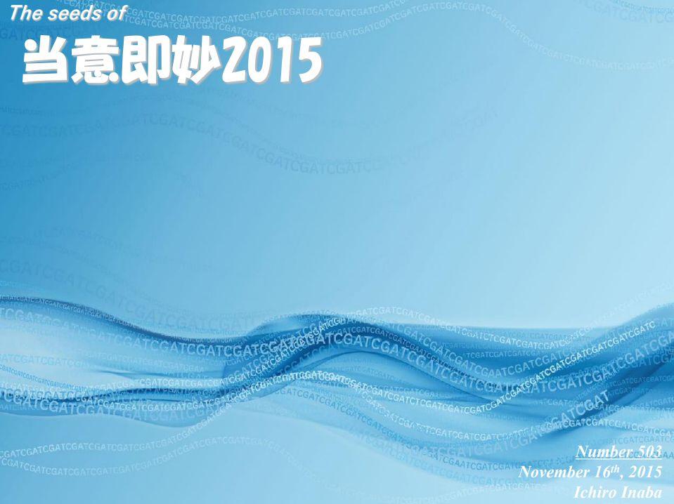 f:id:IchiroStories:20210308111023j:plain