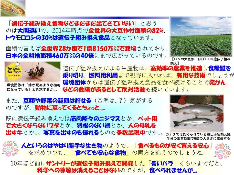 f:id:IchiroStories:20210308111035j:plain