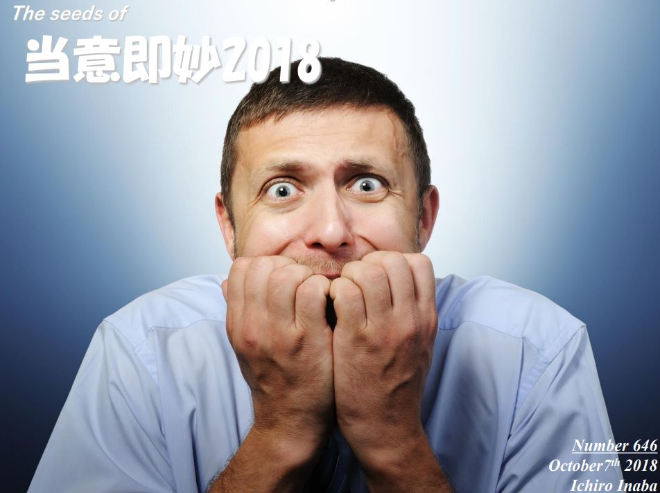 f:id:IchiroStories:20210314160535j:plain