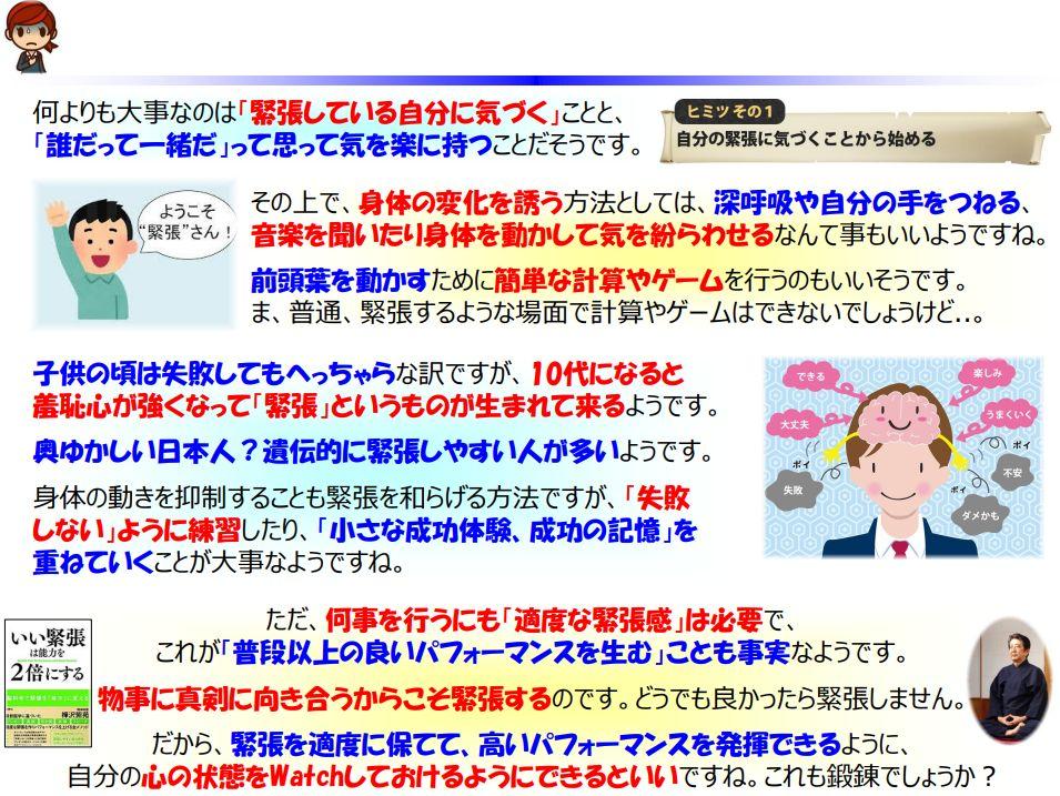 f:id:IchiroStories:20210314160545j:plain