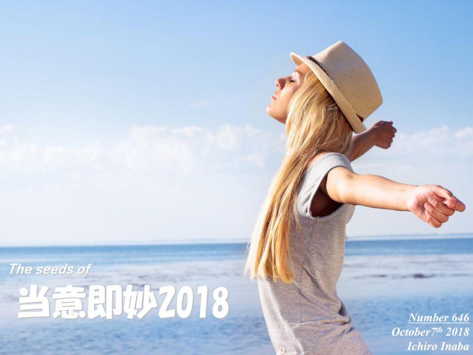 f:id:IchiroStories:20210314160548j:plain