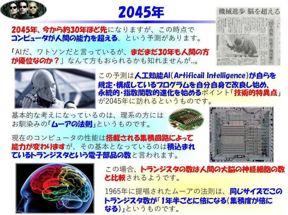 f:id:IchiroStories:20210316124530j:plain