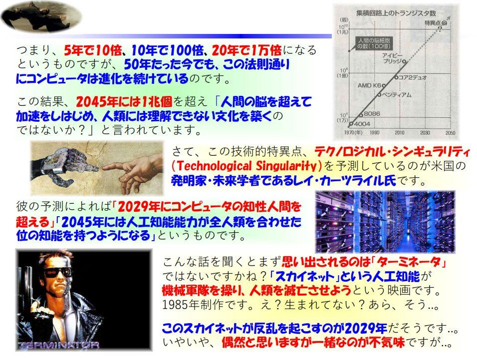 f:id:IchiroStories:20210316124533j:plain