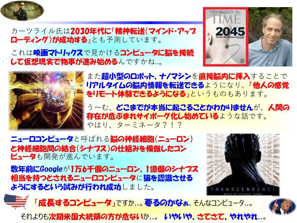 f:id:IchiroStories:20210316125710j:plain