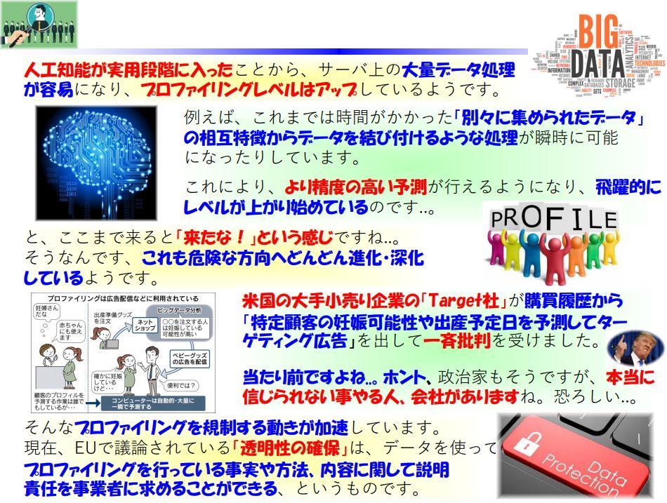 f:id:IchiroStories:20210317191656j:plain