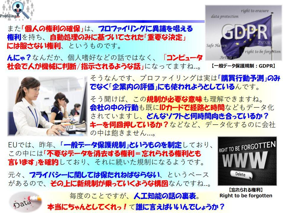 f:id:IchiroStories:20210317191659j:plain