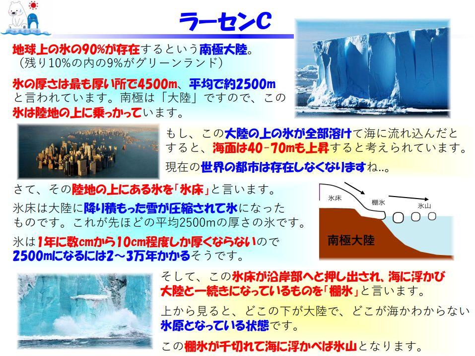 f:id:IchiroStories:20210318192831j:plain