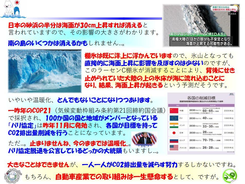 f:id:IchiroStories:20210318192838j:plain