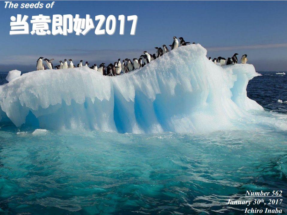 f:id:IchiroStories:20210318192841j:plain