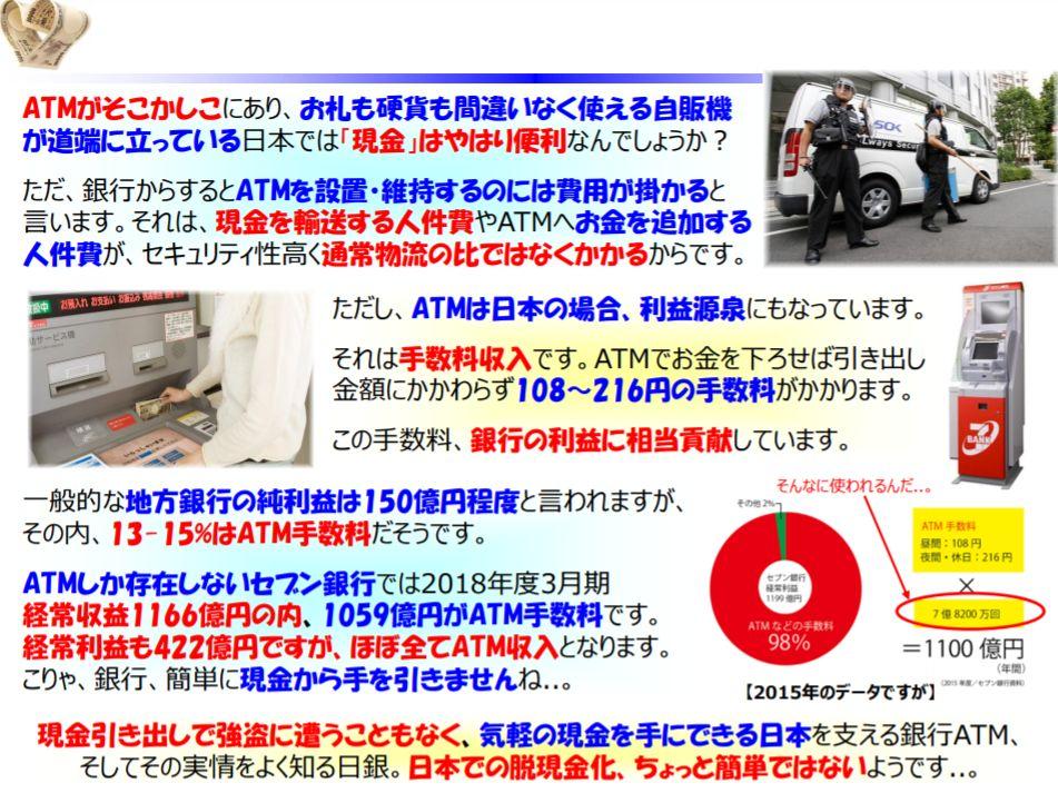f:id:IchiroStories:20210329204547j:plain