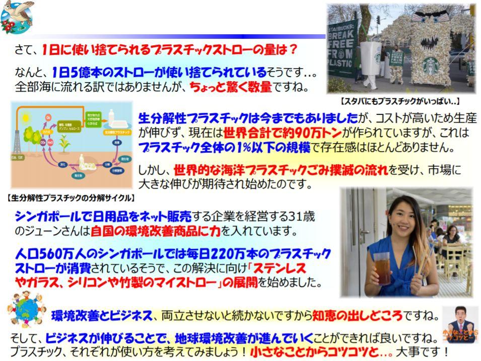 f:id:IchiroStories:20210405213715j:plain