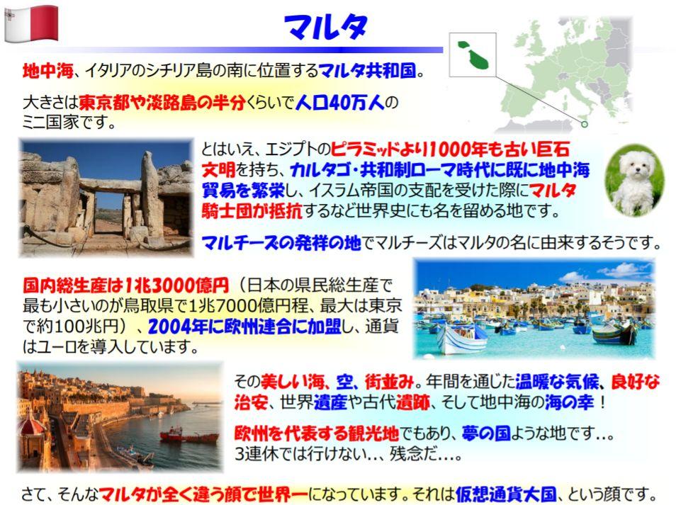 f:id:IchiroStories:20210406212009j:plain