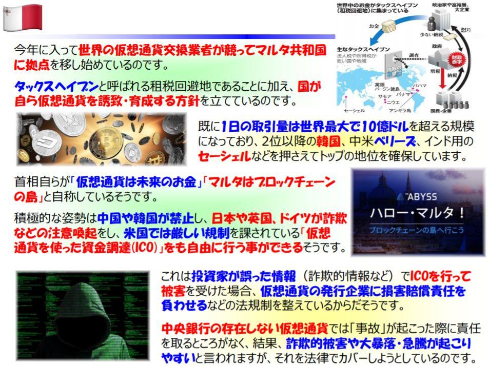 f:id:IchiroStories:20210406212012j:plain