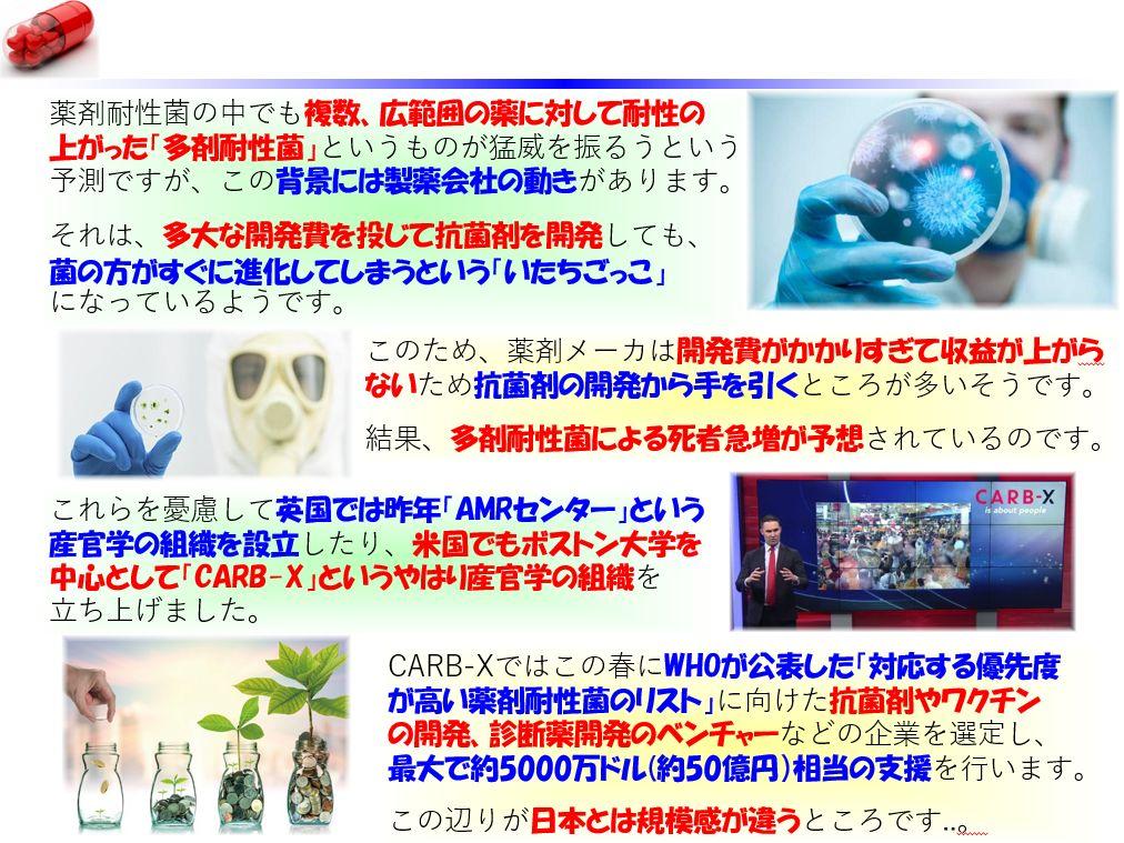 f:id:IchiroStories:20210408205250j:plain
