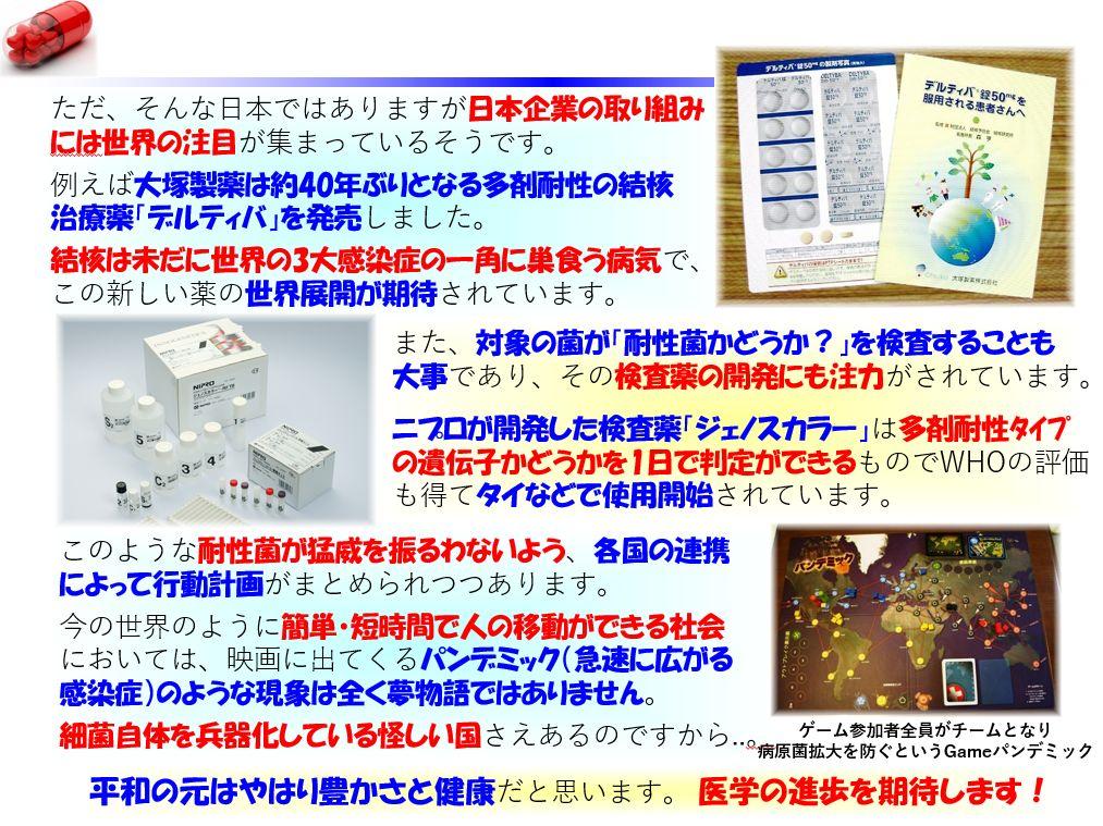 f:id:IchiroStories:20210408205254j:plain
