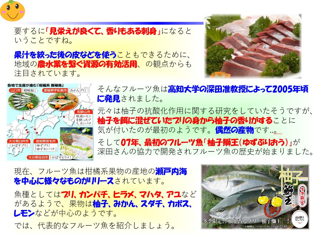 f:id:IchiroStories:20210409205000j:plain