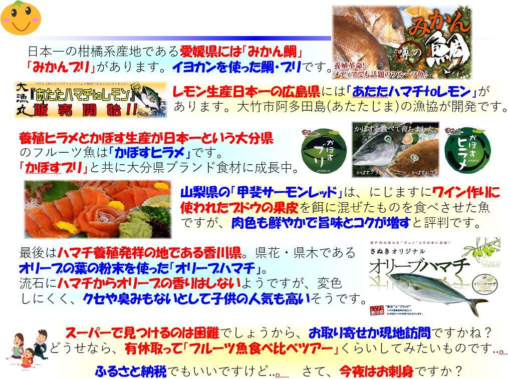 f:id:IchiroStories:20210409205005j:plain