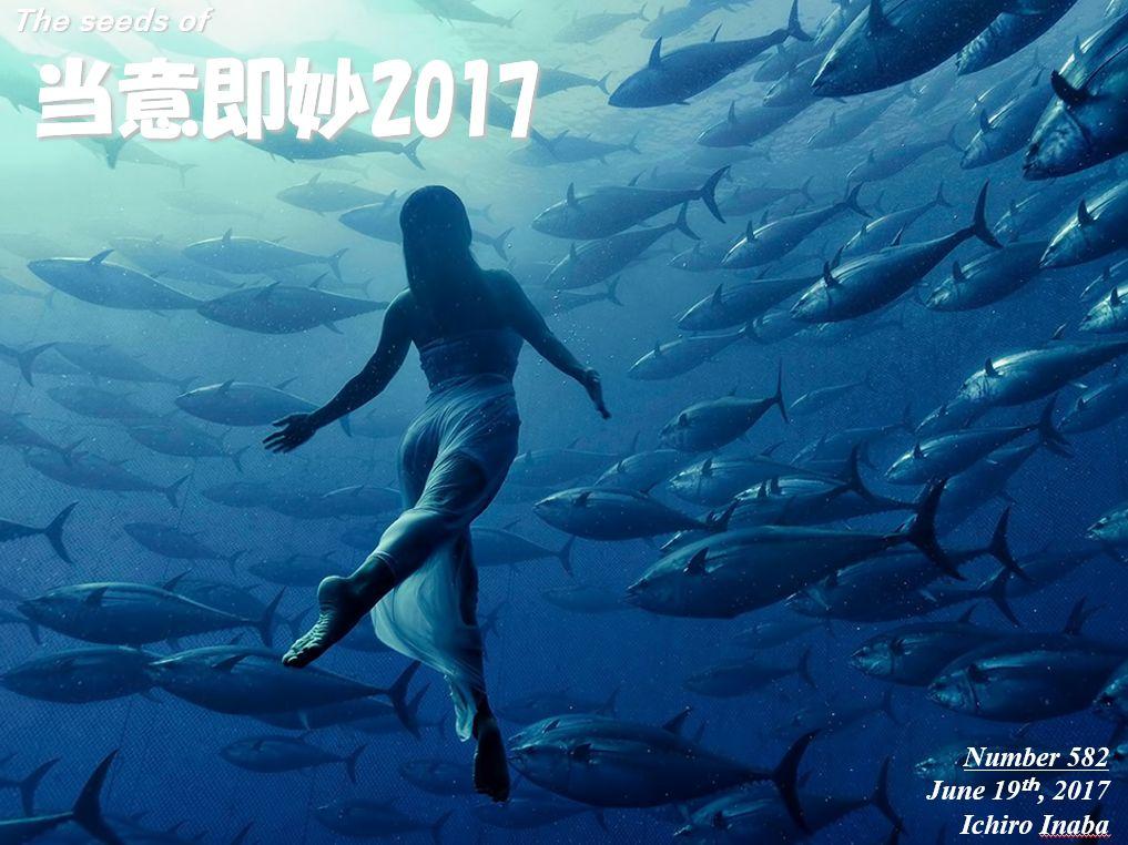 f:id:IchiroStories:20210409205016j:plain