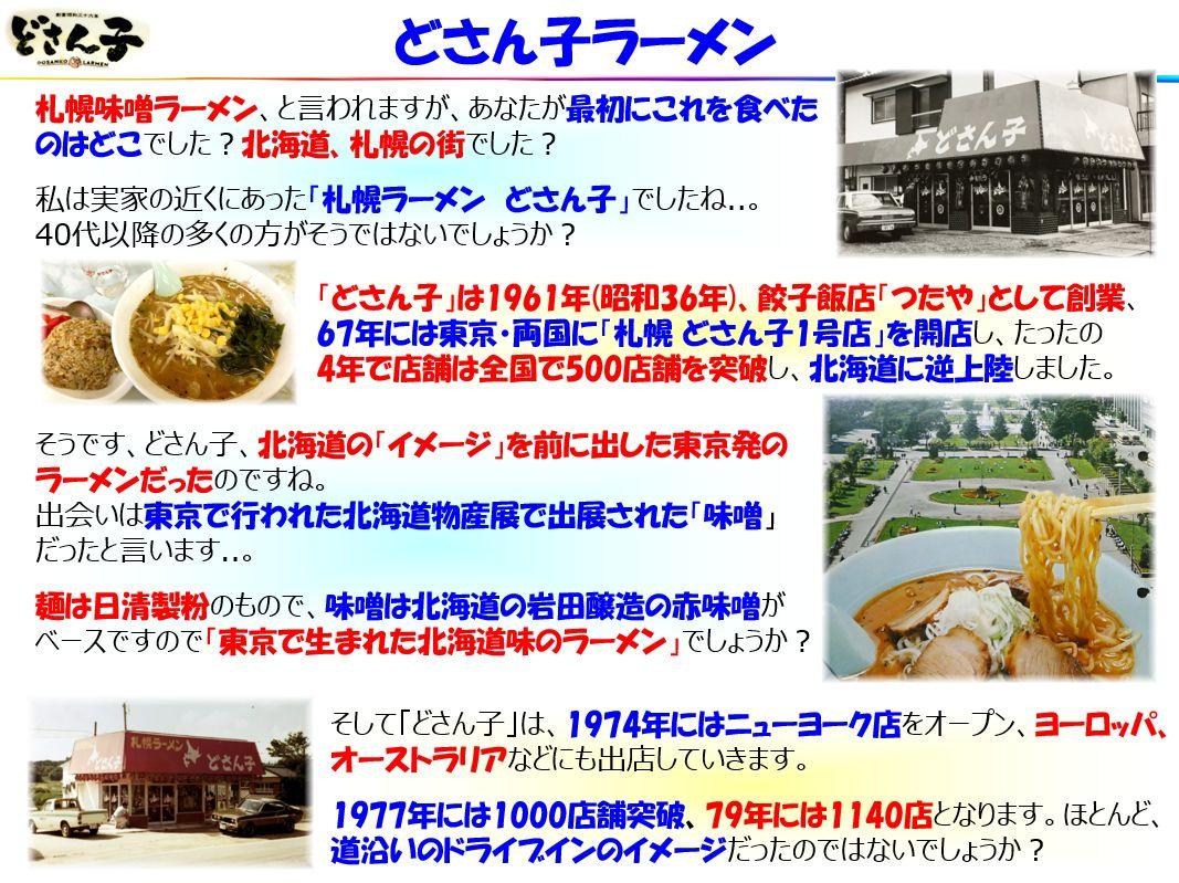 f:id:IchiroStories:20210410104344j:plain